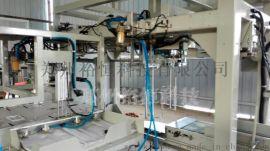 包装机 包装封口机 全自动包装机械厂家
