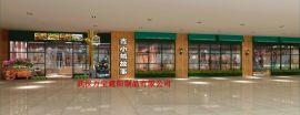 武汉商业街装饰蓬、固定蓬、布帐篷、遮阳棚