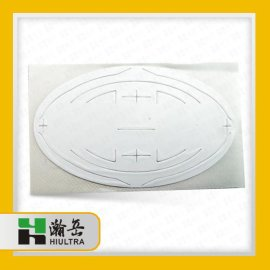 明华RFID超高频车辆管理标签