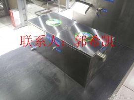 北京隔油池,北京不锈钢隔油池,油水分离器