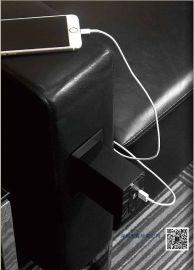 VRUSA沙发插座电源网络USB充电接口(VRUSA001)
