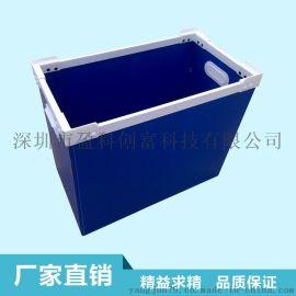 供应**东莞塑料中空板 中空板周转箱 PP板
