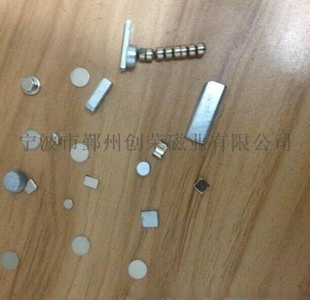 口紅磁鐵、口紅殼磁鐵、日用品磁鐵