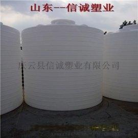 信诚塑业15吨塑料桶,20吨塑料储罐厂家直销