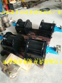 济宁润华机电常年提供垂直起吊液压绞车1吨~30吨