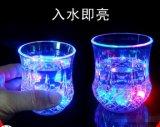 創意禮品夜光杯七彩酒杯炫彩鳳梨杯入水即亮
