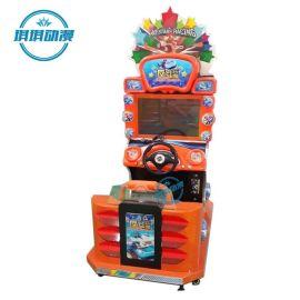索尼克22寸 新款反斗乐园 索尼克赛车 儿童卡丁赛车游戏机