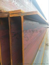 包钢H型钢Q235B100-700全系列现货可定轧厂发