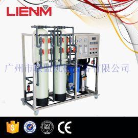 化妆品反渗透水处理设备 二/三级玻璃钢反渗透纯水装置 可定制