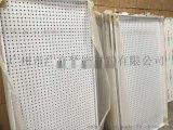 白色600*600镀锌钢板