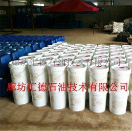 供应循环水专用缓蚀阻垢剂水处理药剂厂家批发