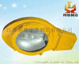 防爆道路燈 海洋王同款BLC8610防爆路燈頭