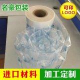 广州防震塑料充气填充袋 箱包缓冲空气胶袋 订做生产充气袋包装