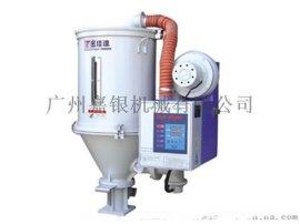 100KG热循环干燥机/热循环干燥机