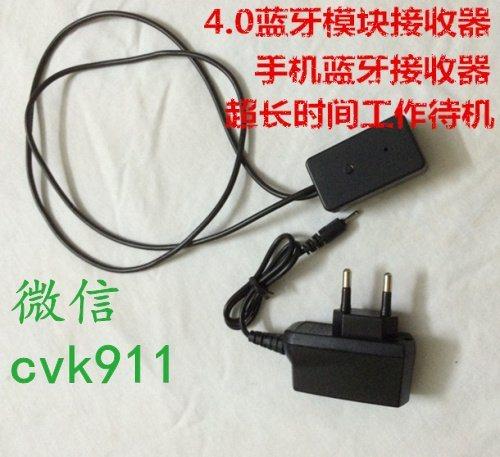 藍牙適配器接收器線圈模組amk耳機接收器