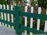 南京小區變壓器圍欄PVC塑鋼護欄公園小區菜園草坪護欄庭院花園學校綠化