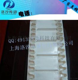 白色食品裙边挡板输送带