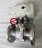铸钢电动法兰球阀Q941H-16C