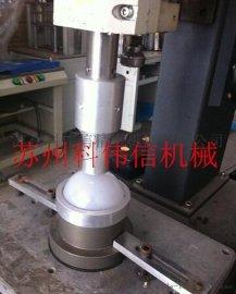 武汉汽车的焊接机盐城节能灯外壳焊接机