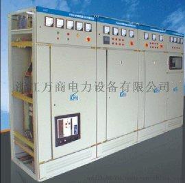 厂家直销GGD低压设备    GGD成套 GGD开关柜  GGD低压柜 GGD成套柜批发
