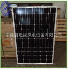 厂家直销 太阳能发电组 单晶的**光伏板 太阳能电池板