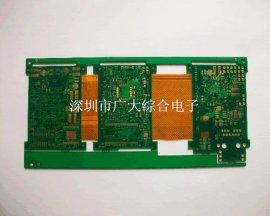 剛柔結合線路板、PCB軟硬結合板、深圳市廣大綜合電子工廠