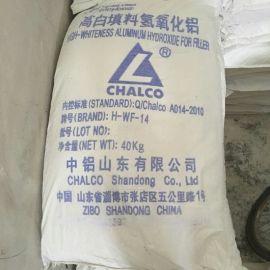 高白填料氢氧化铝批发供应商