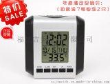 吉美H130多功能學生座鐘懶人桌鍾靜音鬧鐘LCD 電子數位萬年曆檯鐘