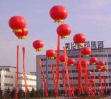 空飄球直徑3米瀋陽空飄球