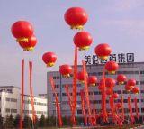 空飘球直径3米沈阳空飘球