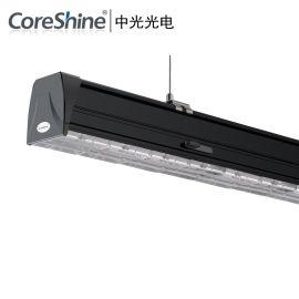 中光光电室内照明灯具 LED线级联灯 LED线条灯
