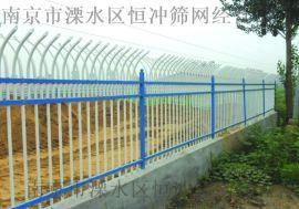 南京批发**锌钢护栏小区护栏别墅锌钢栅栏喷塑铁栅栏耐腐蚀结实耐用