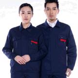 厂家定做工作服工程服套装车间员工工装量大从优
