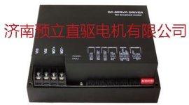无刷/有刷伺服驱动器 48V 150A 网络通讯型无刷伺服驱动器