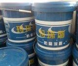 北京阻燃玛蹄脂厂家18601003023