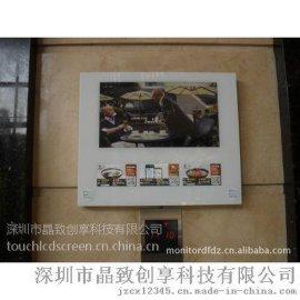 分衆款液晶電梯廣告機| 樓宇單機版超薄廣告機|扶梯網路數位標牌