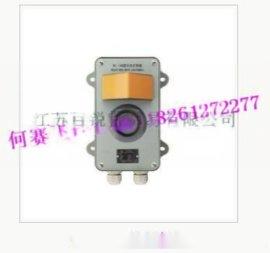 KL-1AG/2AG闪光灯铃组 KL-1G/2G闪光分铃器 船用内通设备厂家