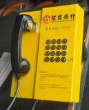 摘機三秒自動撥號銀行955客服專用  機