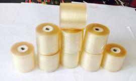 宁波永腾鸿电线膜生产厂家、电线膜生产、慈溪电线膜供应
