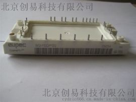 BSM10GD120DN2英飞凌,功率模块,原装现货,欢迎订购