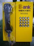 银行摘机自动拨号直通电话机光大95595专用