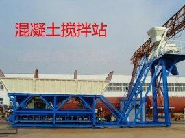 四平市卖35小型混凝土搅拌站设备水泥商砼搅拌机单双仓配料机厂家经销商