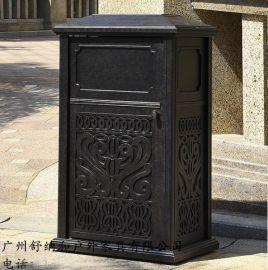户外休闲高档铸铝垃圾桶