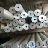6063铝管 铝套管 外径17mm内径15mm合金铝管