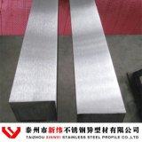 新纬精品供应不锈钢方钢 304冷拉不锈钢方钢 方棒生产厂家