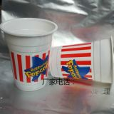 32oz一次性爆米花塑料杯