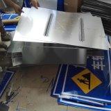 供應馬路指示牌 前方施工牌 鋁質反光牌 深圳指示牌 小區告示牌