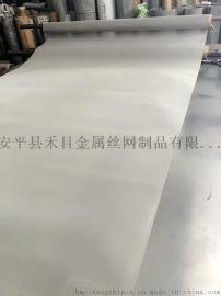 禾目80目304不锈钢丝网,80目304不锈钢筛网
