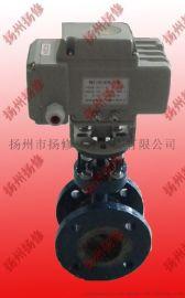 供应扬州扬修球阀Q941F-40C 系列电动执行器