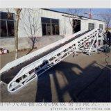 高度可调的皮带输送机 粉煤灰输送机Y2
